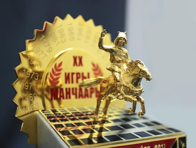 Награды XX Юбилейных Игр Манчаары