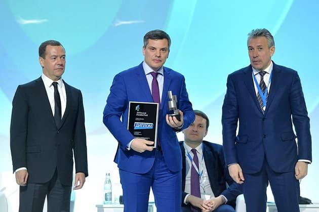 """Церемония награждения """"Премия развития - 2017"""""""
