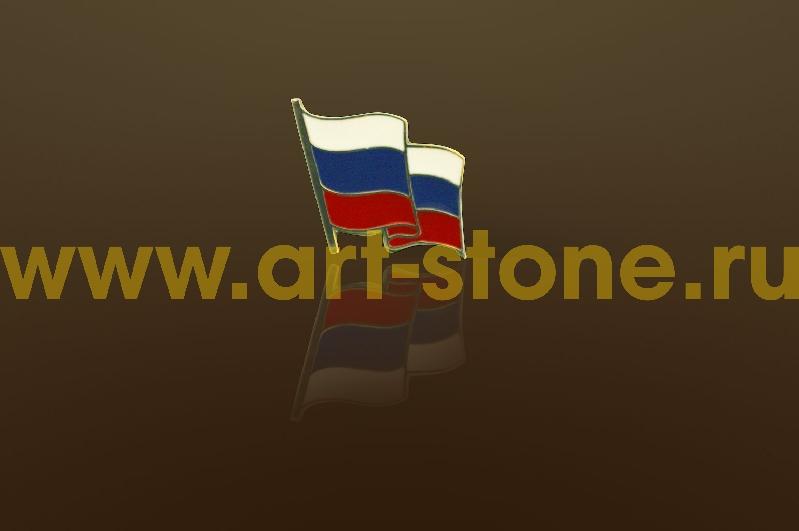 значок российский флаг:
